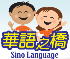 Summer Program Sino Language & Beyond - International Youth Maker Summer Camp, China
