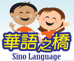 Summer Program Sino Language & Beyond - International Youth Music Carnival, China