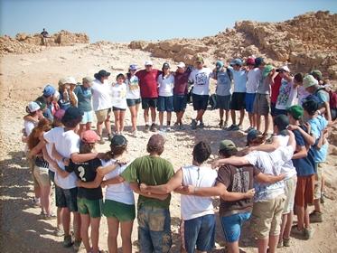 School - Alexander Muss High School in Israel  7