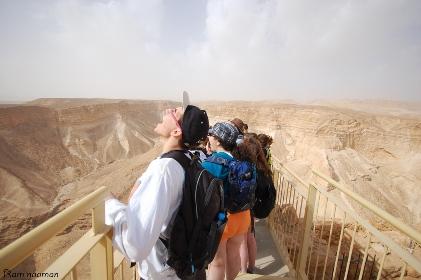 School - Alexander Muss High School in Israel  2
