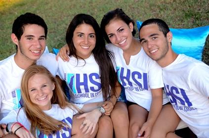 School - Alexander Muss High School in Israel  8
