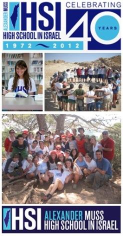 School - Alexander Muss High School in Israel  1