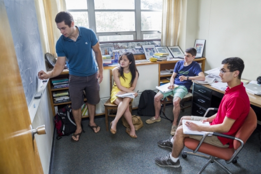 Summer Program - Mathematics | Boston College Experience: Math Experience