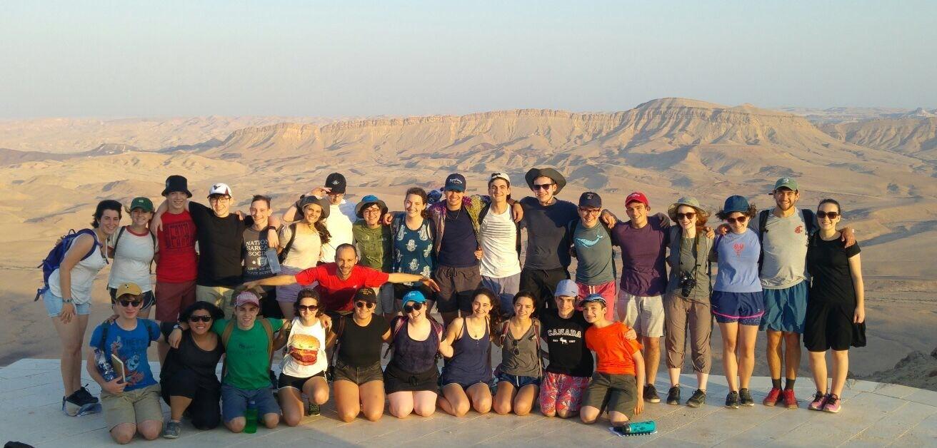 Summer Program - Jewish Leadership | The Bronfman Fellowship
