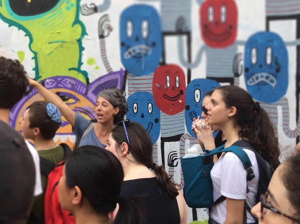 Summer Program - Social Justice | The Bronfman Fellowship