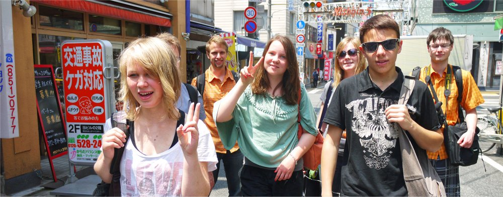 Summer Program - Japanese | CESA Languages Abroad - Study Japanese Summer Teen Course