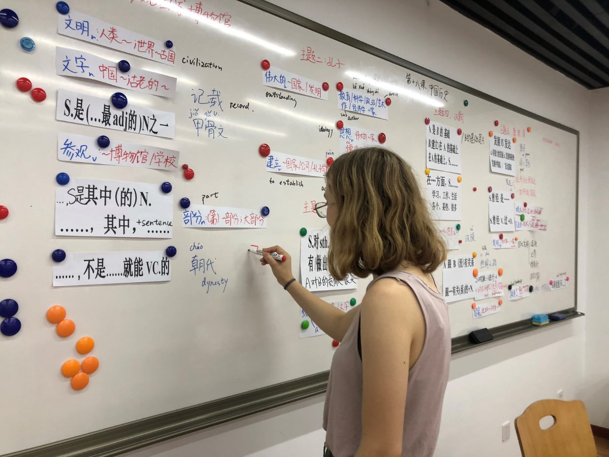 Gap Year Program - CET China: Virtual Intensive Language and Culture  2