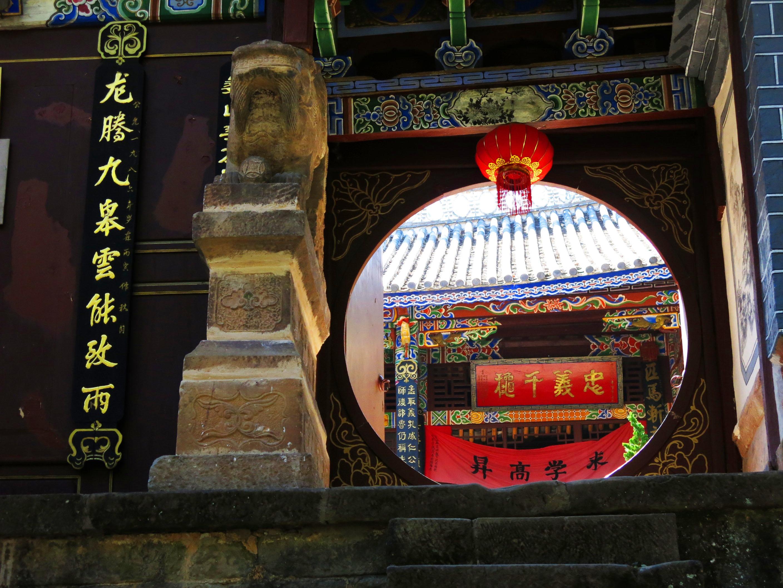 Gap Year Program - CET High School and Gap: China Fieldwork Semester  1
