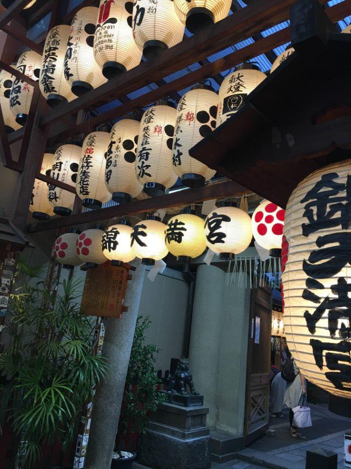 Gap Year Program - CET Japan: Virtual Intensive Language and Culture  4
