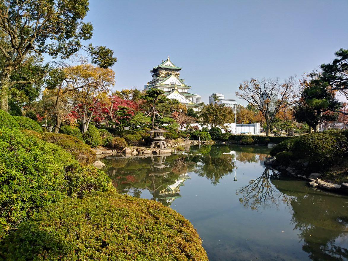 Gap Year Program - CET Japan: Virtual Intensive Language and Culture  6