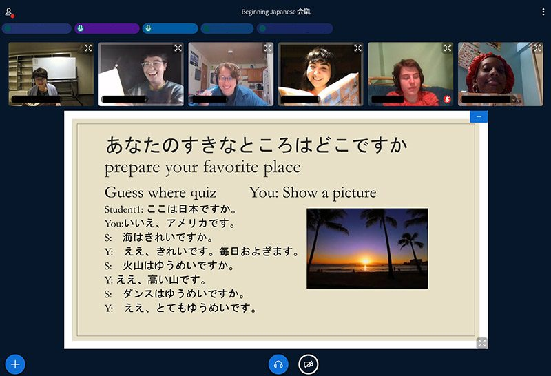 Gap Year Program - CET Japan: Virtual Intensive Language and Culture  3