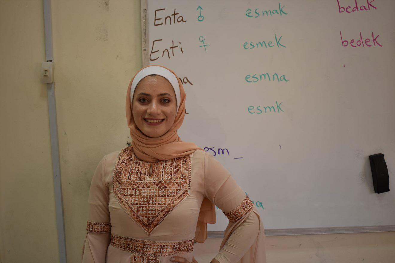 Gap Year Program - CET Jordan: Virtual Intensive Language and Culture  3