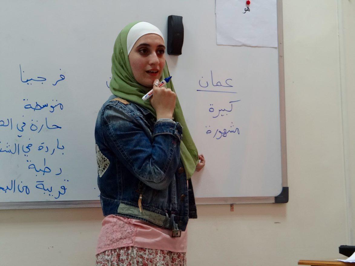 Gap Year Program - CET Jordan: Virtual Intensive Language and Culture  1