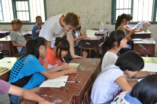 Summer Program - Youth | United Planet's China Summer Teen Volunteer Opportunities