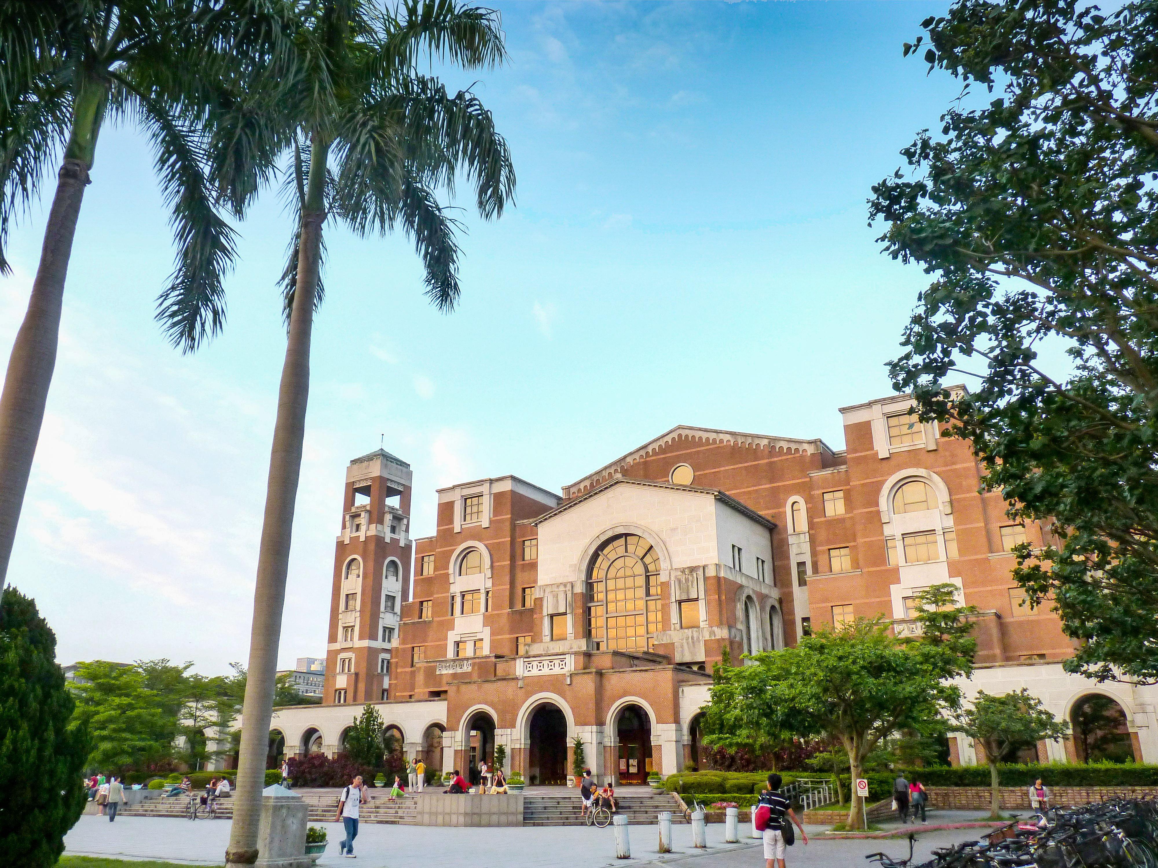 Gap Year Program - Chinese Gap Year in Taipei | National Taiwan University  6