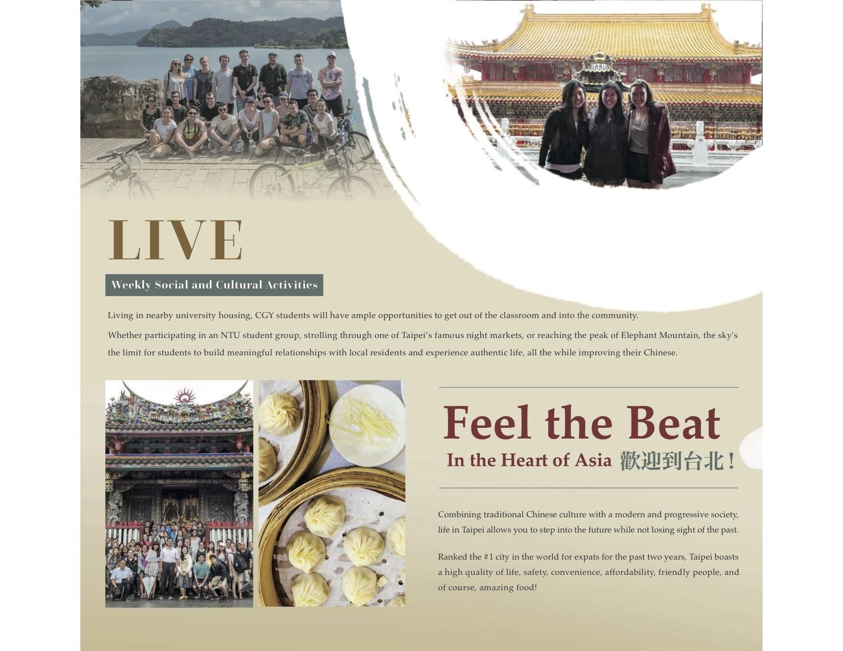 Gap Year Program - Chinese Gap Year in Taipei | National Taiwan University  3