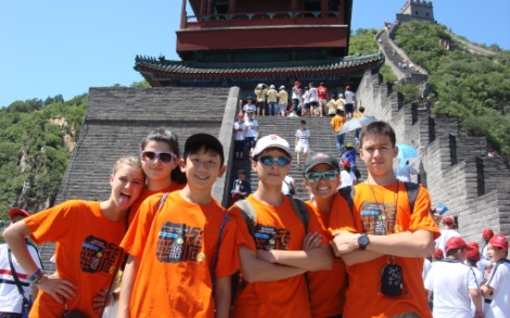Summer Program - Chinese | Sino Language & Beyond:  Chinese Language and Culture in Beijing, China
