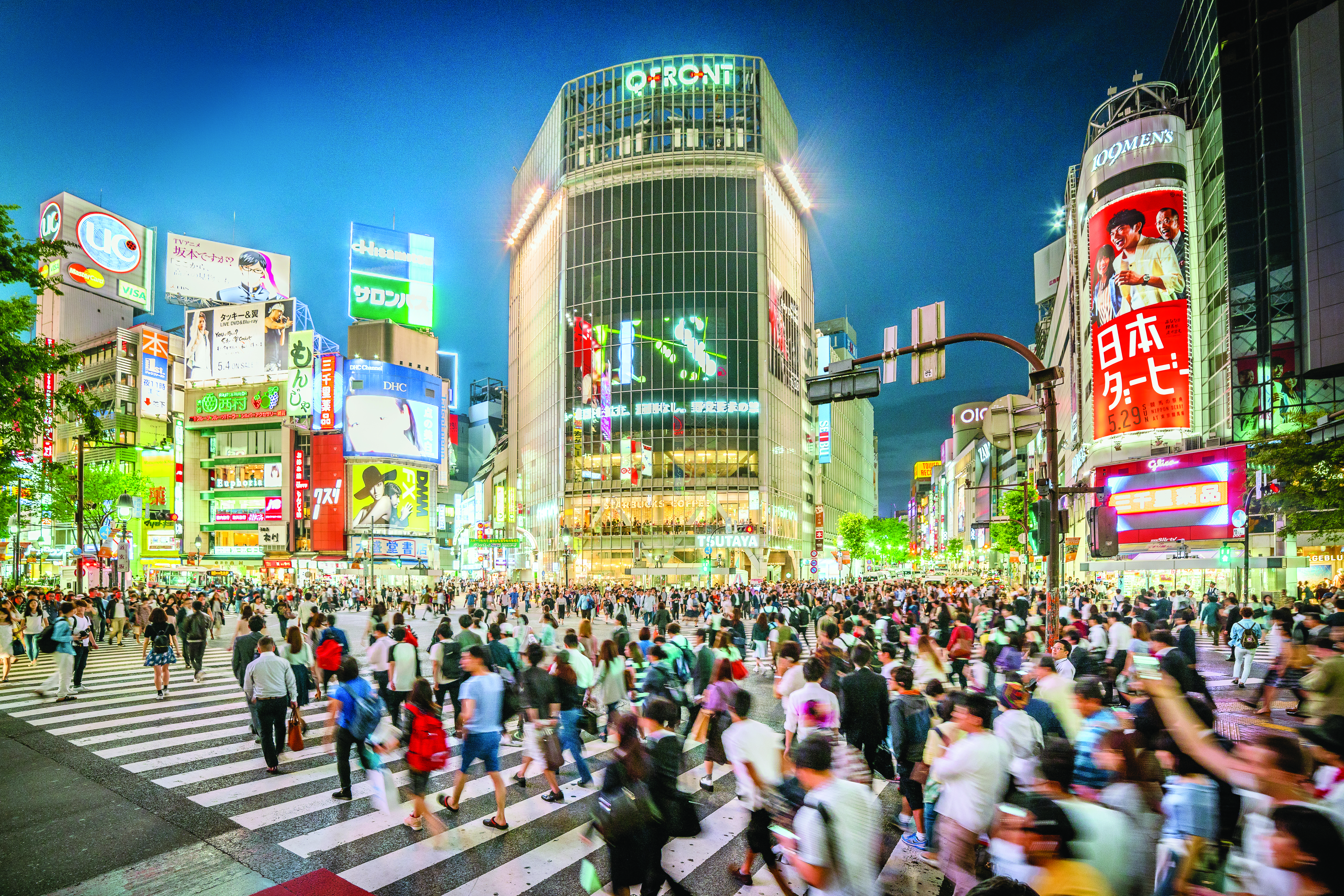 Gap Year Program - CIEE Gap Year Abroad in Tokyo, Japan - Language & Culture  1