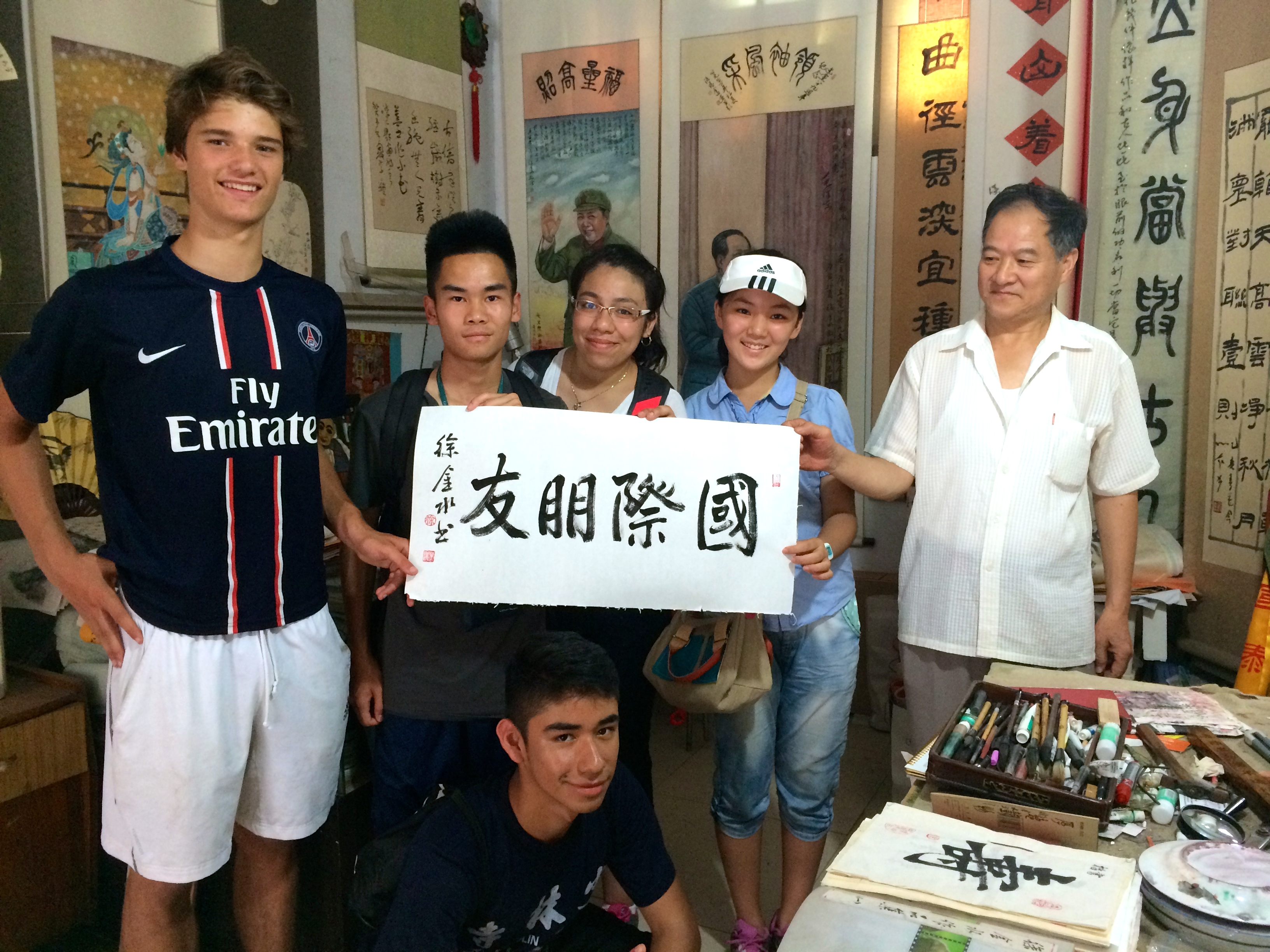 Summer Program - Travel And Tourism | Experiment in International Living: China - Chinese Language & Traditions