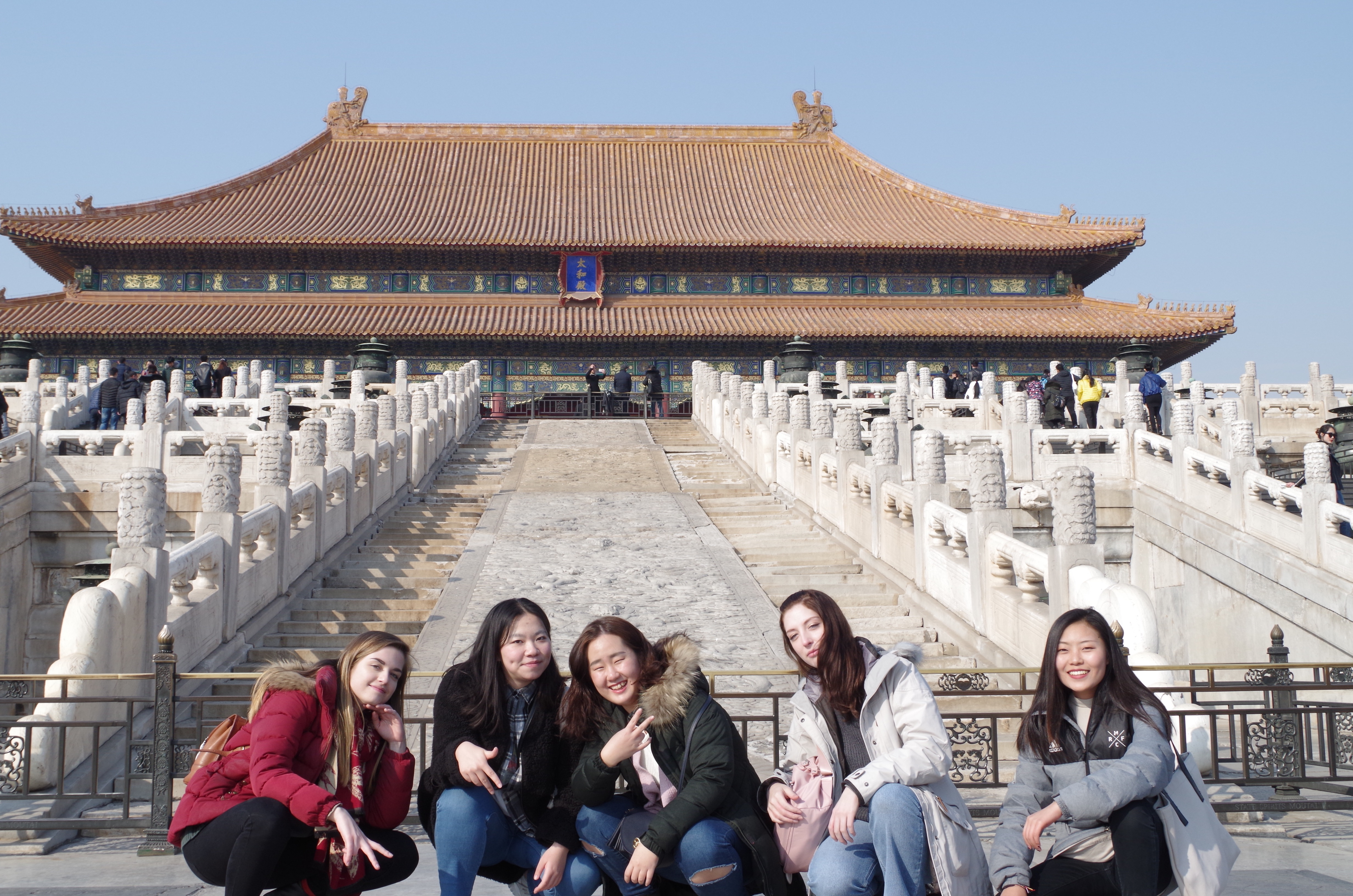 Gap Year Program - Gap at CET Beijing: Intensive Chinese Language  4