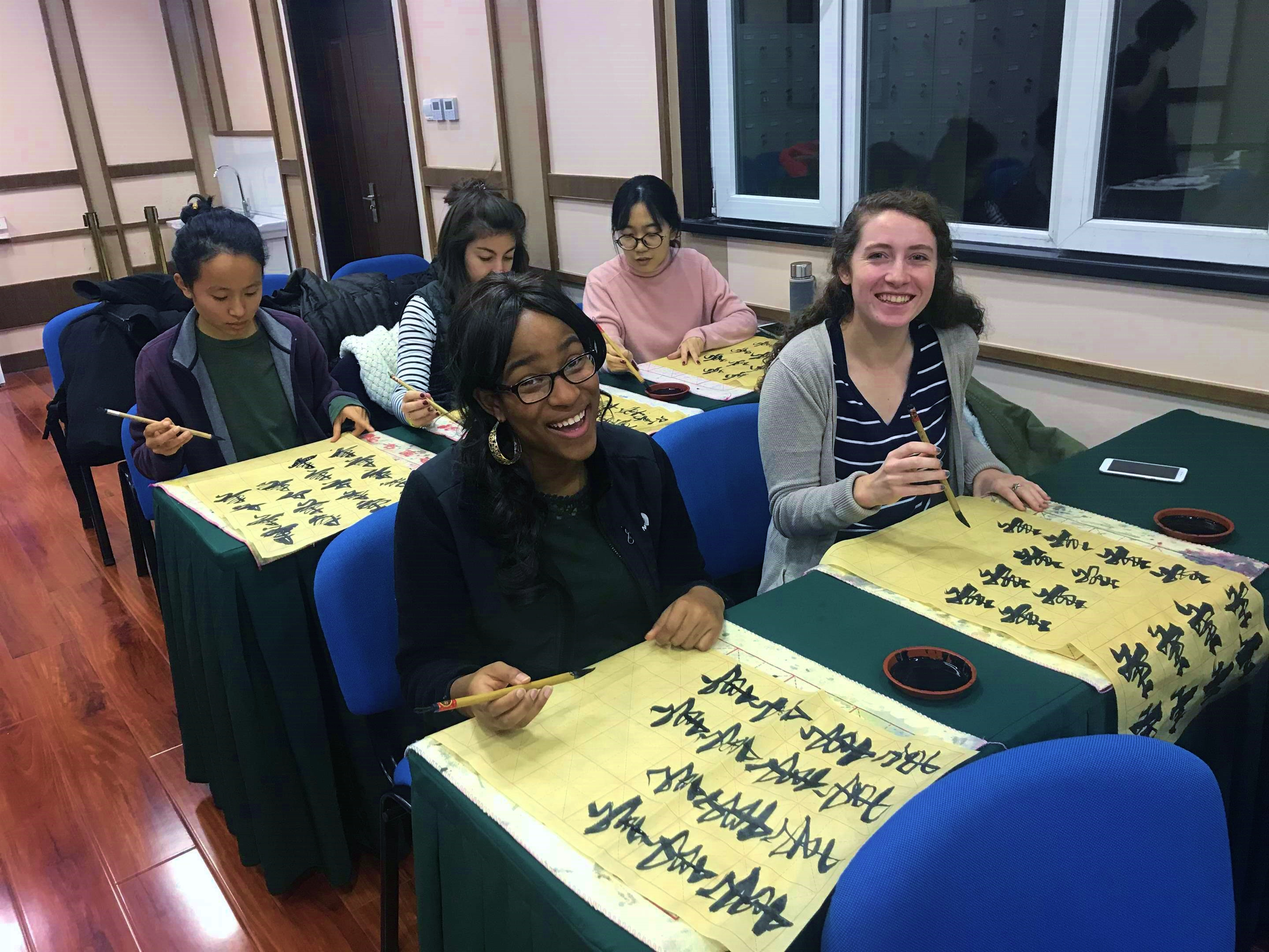 Gap Year Program - Gap at CET Beijing: Intensive Chinese Language  2