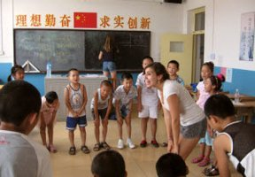 Summer Program - Adventure/Trips | Global Leadership Adventures: China - Mandarin Service Adventure