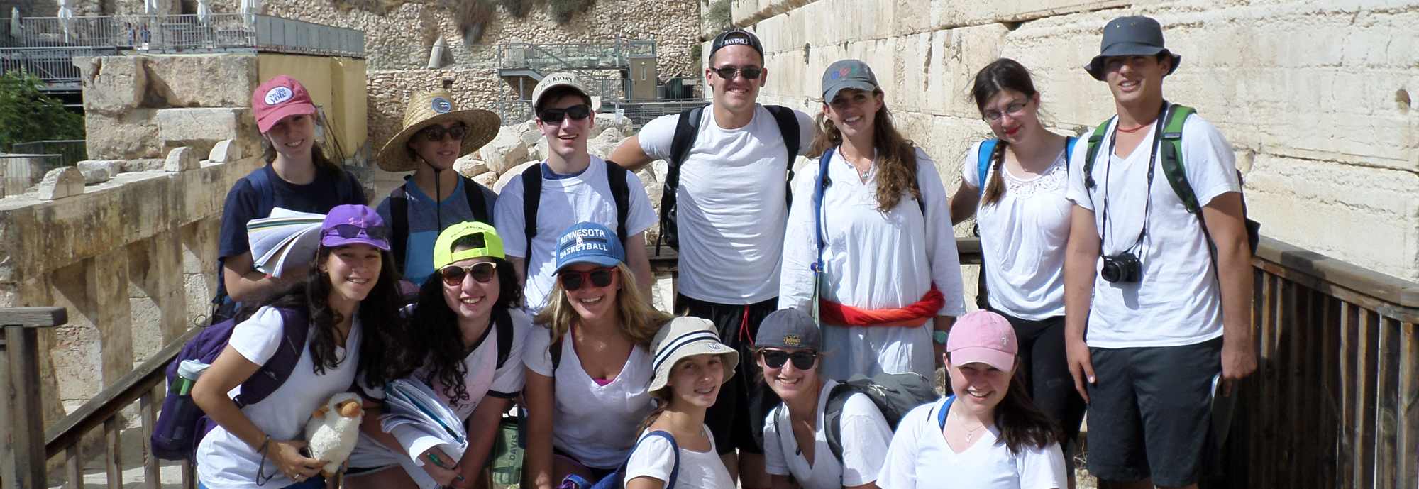 Summer Program - Jewish Culture | URJ Heller High