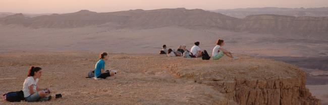 Summer Program - Travel And Tourism | Nesiya Summer Program in Israel
