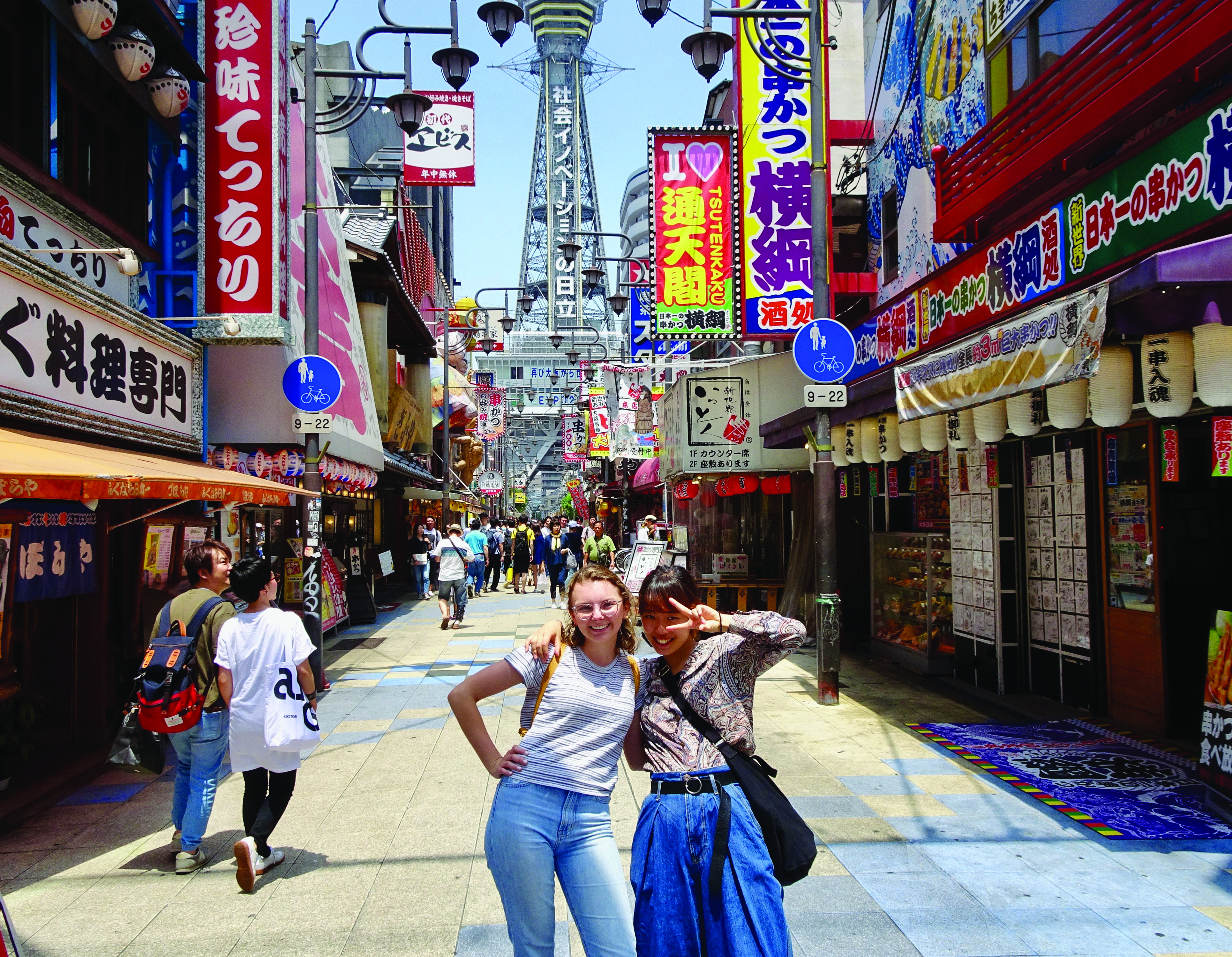 Summer Program - Japanese | Pre-College at CET Japan: Intensive Japanese Language
