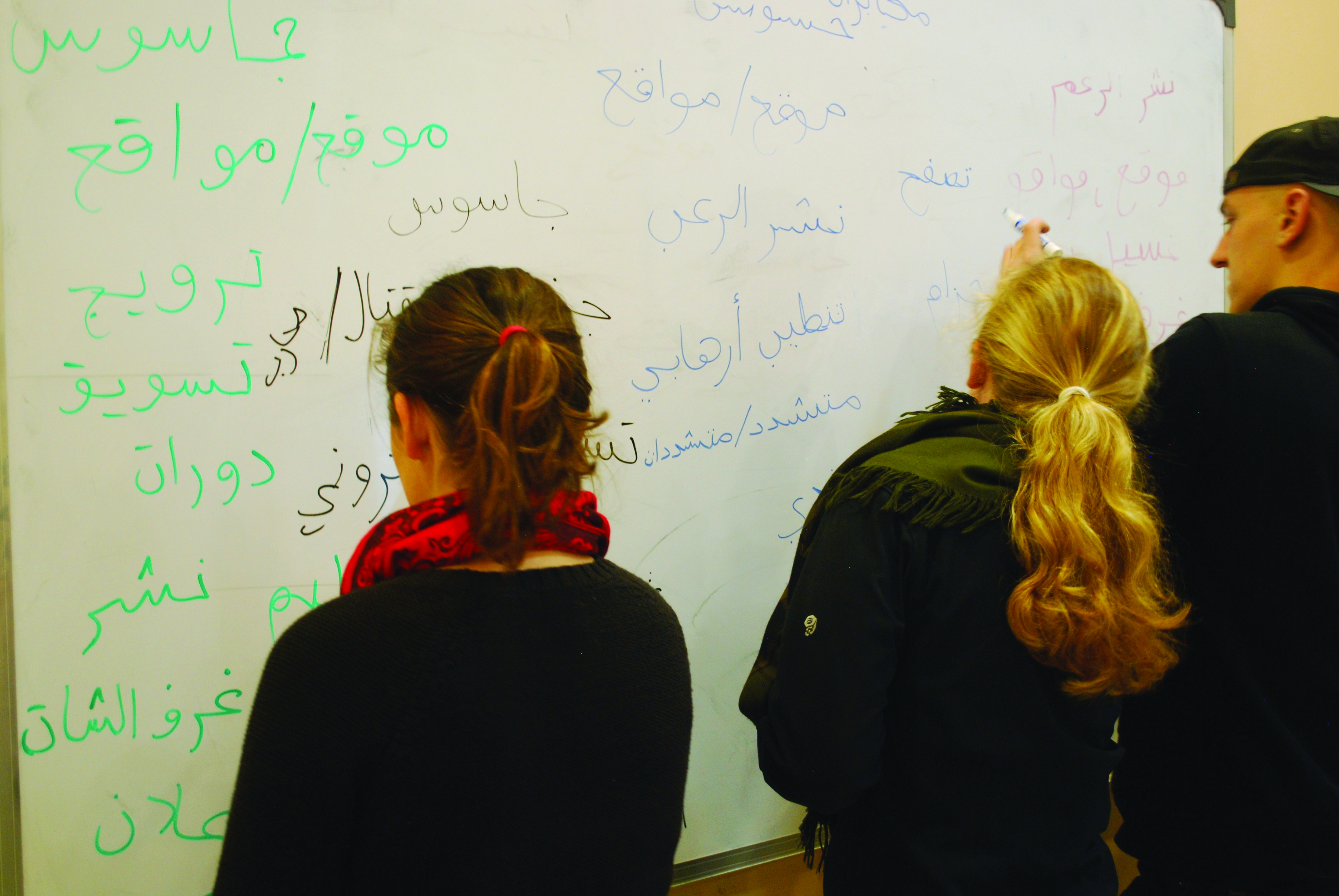 Summer Program - Arabic | Pre-College at CET Jordan: Intensive Arabic Language
