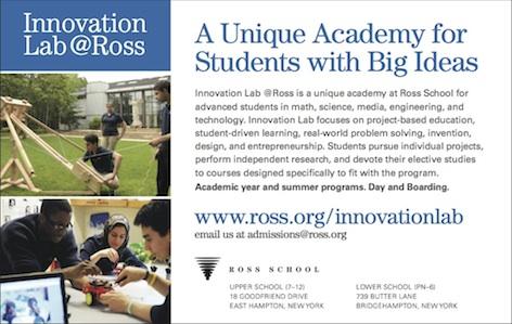 School - Ross School  1