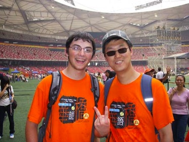 Summer Program - Community Service | Sino Language & Beyond: Leadership and Service in Beijing, China