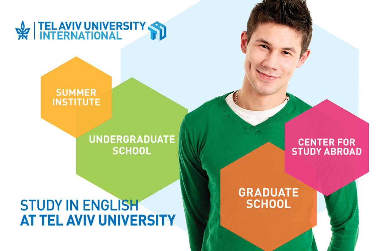 Gap Year Program - Tel Aviv University International Academic Gap Year  3