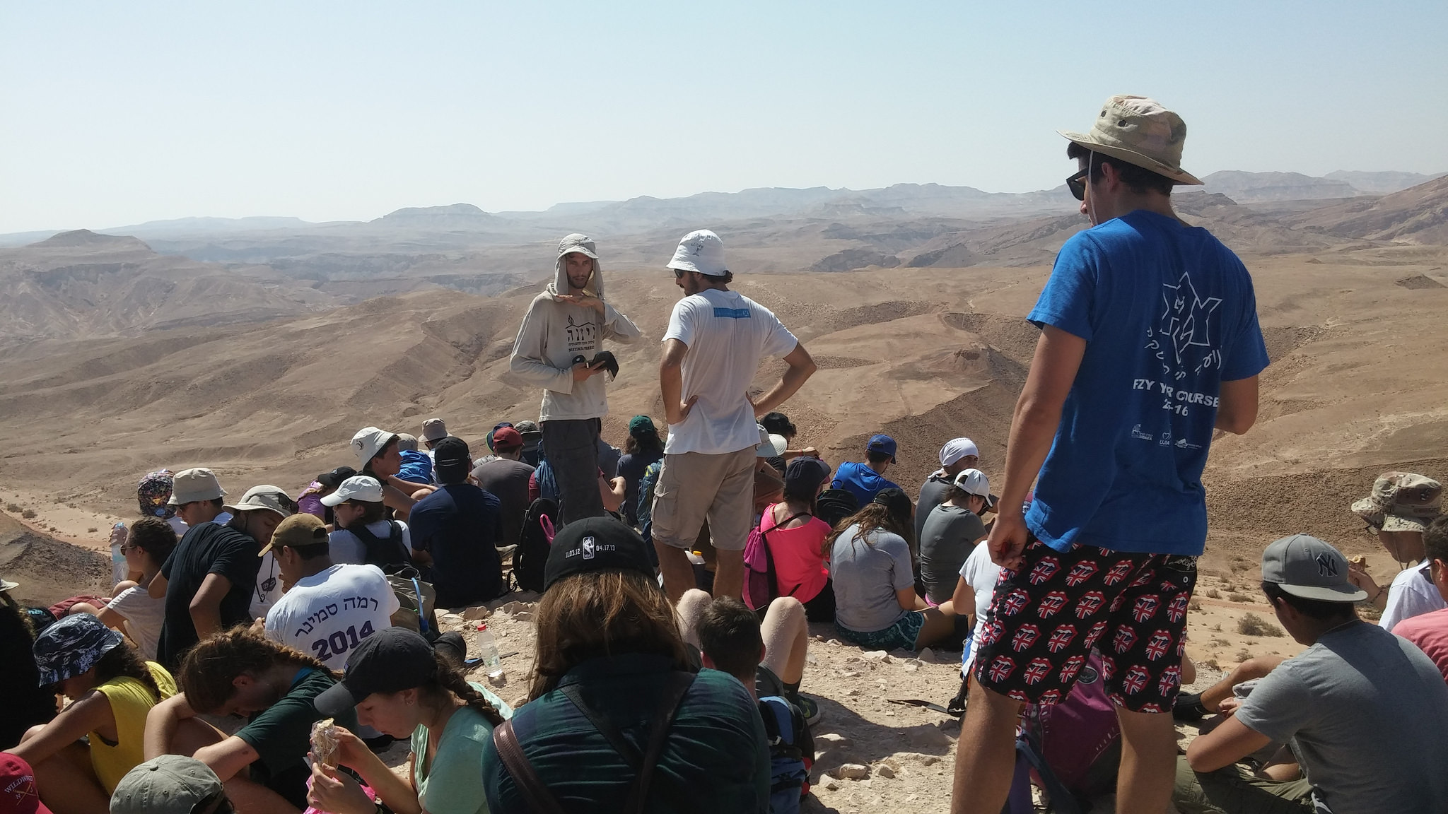 Gap Year Program - Young Judaea Year Course in Israel  2